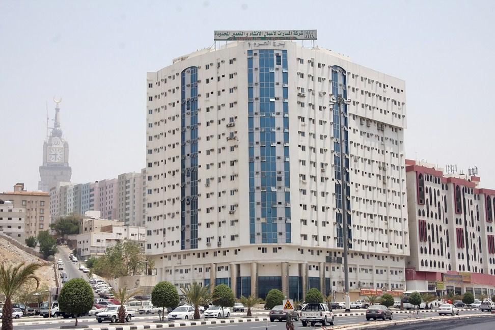 برج الحرم 1